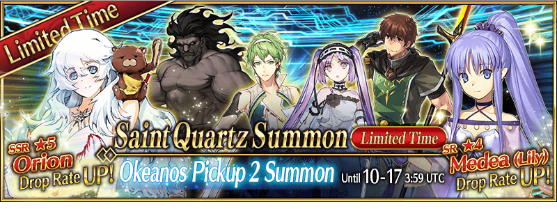 Summon Okeanos 2 (EN).png