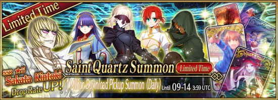 Summon 1M and 4M Downloads Campaign EN.png