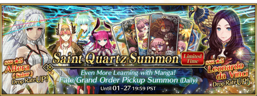 Event Learn with Manga! F GO Vol 2 Release Commemoration Summoning Campaign EN.png