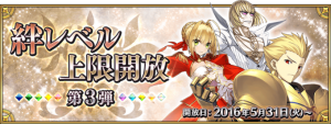 Event Bond Level Expansion Part III JP.png