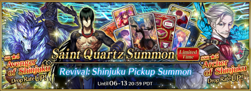 Event Shinjuku Summoning Campaign EN.png