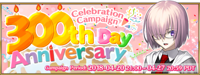 Event 300th Day Celebration Campaign EN.png