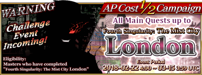 Event Challenge Event Incoming! & London Half AP Campaign EN.png