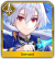 Icon Servant 290.png