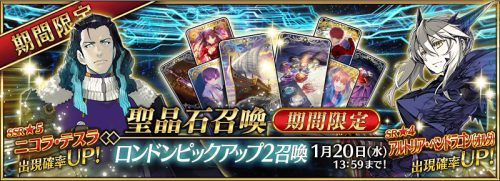 Event London Campaign 2 JP.png