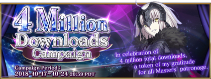 Event 4M and 7M Downloads Campaign EN.png