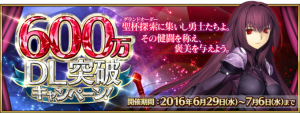 Event 3M and 6M Downloads Campaign JP.png