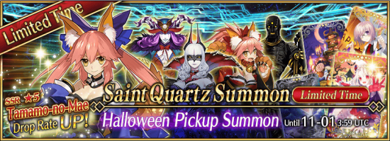 Summon Adventure of Singing Pumpkin Castle EN.png