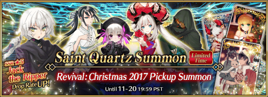 Summon Almost Weekly Santa Alter (Rerun) EN.png
