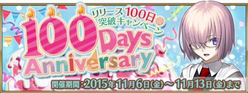 Event 100th Day Celebration Campaign JP.png