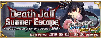 Event Dead Heat Summer Race! Death Jail Summer Escape EN.png