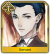 Icon Servant 173.png