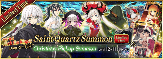 Summon Almost Weekly Santa Alter EN.png