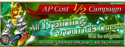 Event Training Grounds 1 2 AP Campaign 2 EN.png