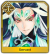 Icon Servant 229.png