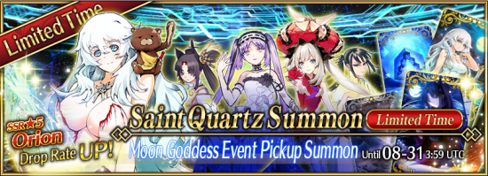 Summon Moon Festival EN.png
