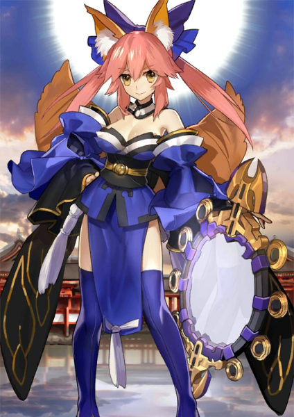 File:Portrait Servant 062 2.png