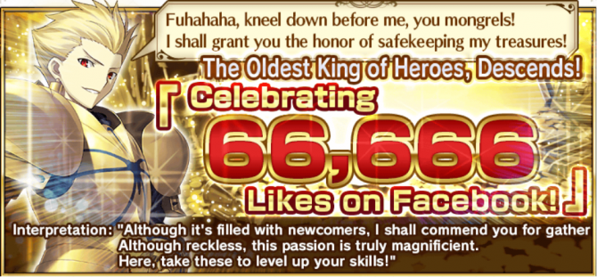 Event 66666 Likes on Facebook, or 3M Downloads Campaign EN.png