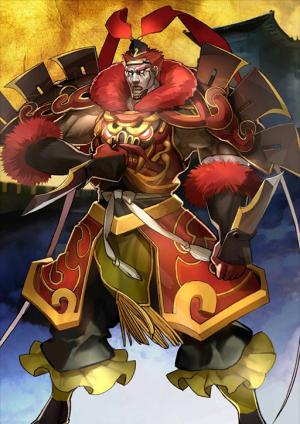 Lu Bu Fengxian (3-Star Berserker fp Servant) - Grand Order Wiki