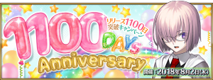 Event 1100th Day Celebration Campaign JP.png