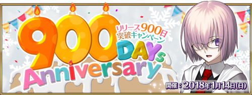 Event 900th Day Celebration Campaign JP.png