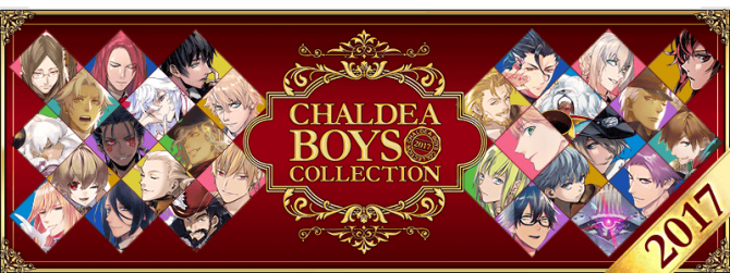Event Chaldea Boys Collection 2017 2019 JP.png