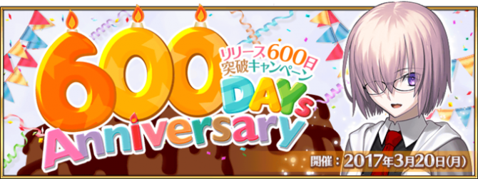 Event 600th Day Celebration Campaign JP.png