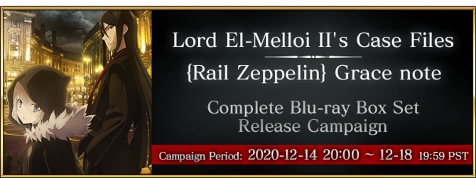 Event Lord El-Melloi II Case Files Anime Release Commemoration Campaign EN.png