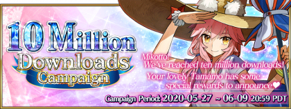 Event 13M Downloads Campaign EN.png