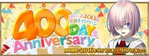 Event 400th Day Celebration Campaign JP.png