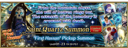 Event First Hassan Summoning Campaign EN.png
