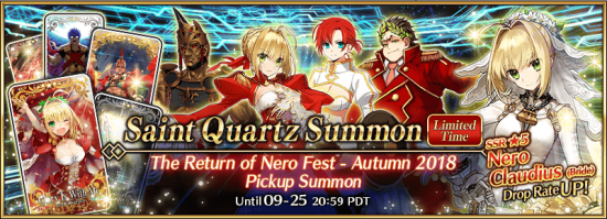Summon The Return of Nero Fest - Autumn 2016 2018 EN.png