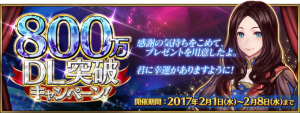 Event 5M and 8M Downloads Campaign JP.png