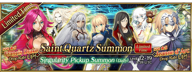 Event Singularity Pickup Summon EN.png