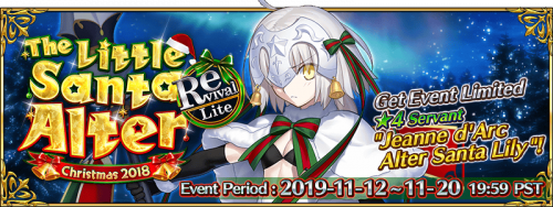 Event The Little Santa Alter - Christmas 2016 2018 (Rerun) EN.png
