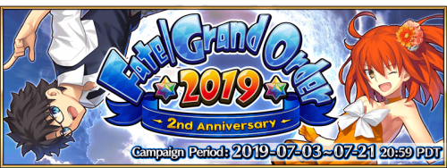 Event Fate Grand Order Fes. 2017 ~2nd Anniversary~ EN.png