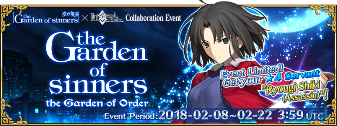 Event The Garden of sinners - the Garden of Order EN.png