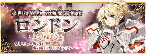 Event London Release Campaign JP.png