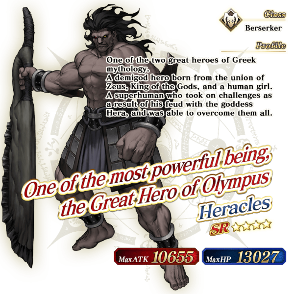 Heracles Feature.png