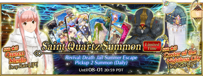 Event Medb's Great Prison of Sin and Despair Campaign 2 EN.png