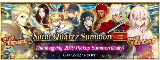 Summon Thanksgiving Special 2019 EN.png