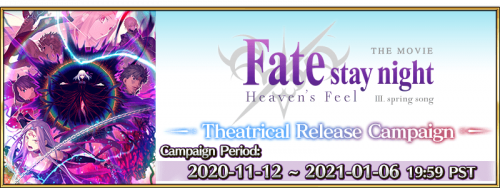 Event Heaven's Feel III spring song Theatrical Release Campaign EN.png