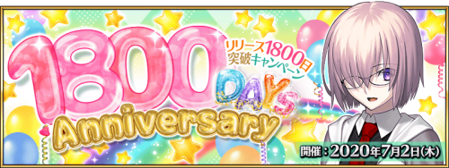 Event 1800th Day Celebration Campaign JP.png