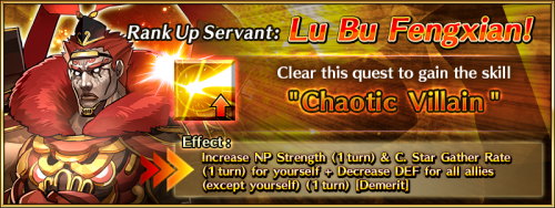 Lu Bu Rank Up.png
