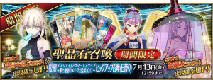 Summon Dead Heat Summer Race! Death Jail Summer Escape (Rerun) JP.png