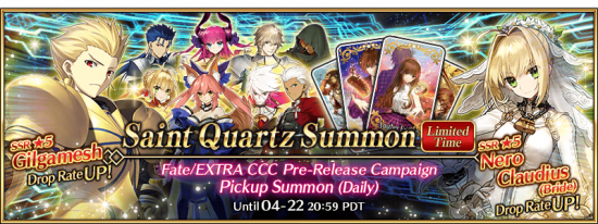 Summon Fate EXTRA CCC×Fate Grand Order Pre-Event Campaign EN.png
