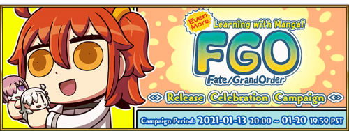 Event Learning with Manga! FGO Vol 2 Release Commemoration Campaign EN.png