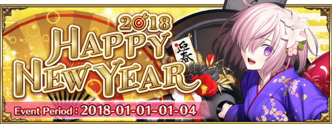 Event Happy New Year 2016 2018 EN.png