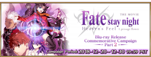 Event Fate stay night - Heaven's Feel I. presage flower Blu-ray Release Campaign Part 2 EN.png