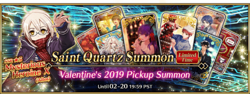 Event Valentine 2017 and 2019 Summoning Campaign EN.png